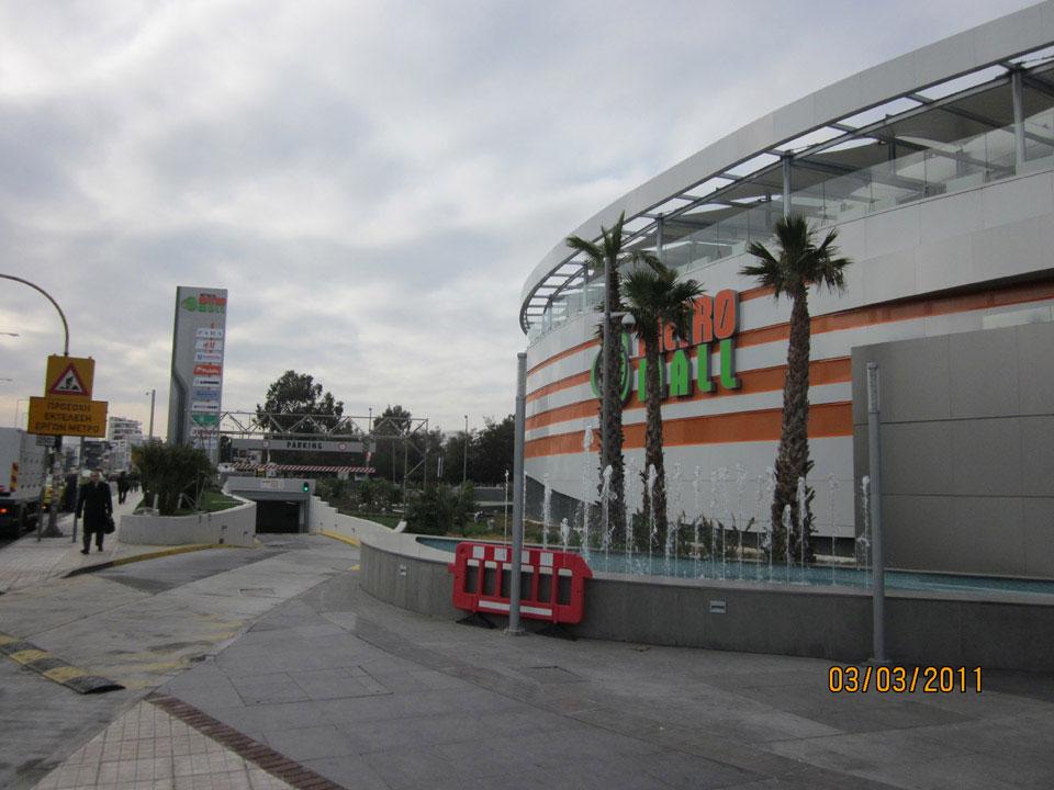 athens_metro_mall_106