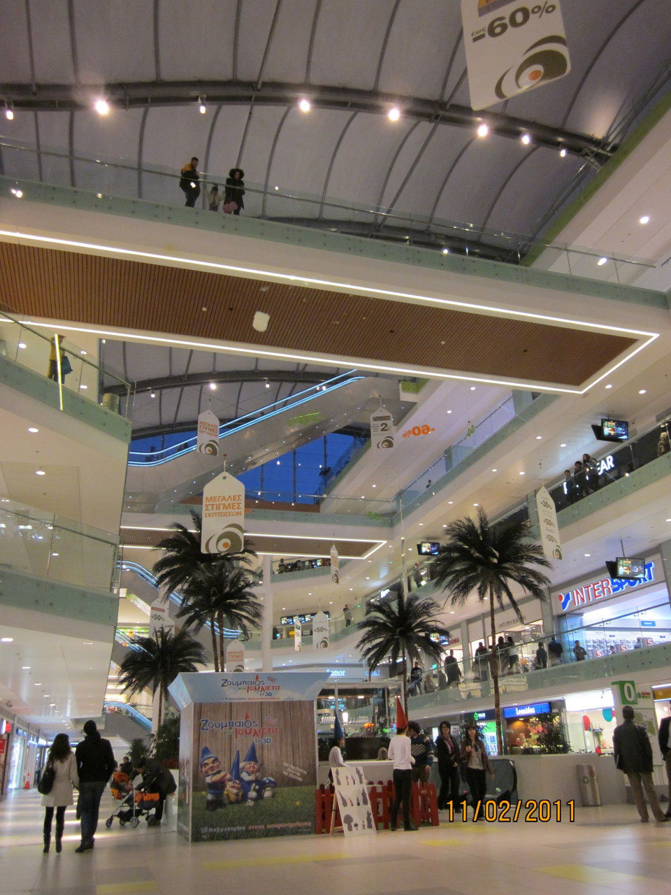 athens metro kentriki  athens metro mall 113  athens metro mall 112   athens metro mall 108  athens metro mall 106  athens metro mall 99 ... 8c4360411d